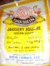 Jaggery_002_2